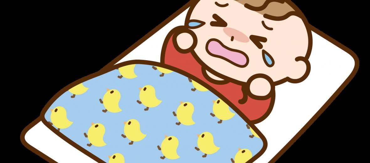 夜泣きの赤ちゃん